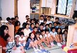 富士市 青葉台児童クラブ