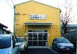 焼津市 ゆりかご豊田クラブ