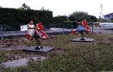 掛川市西大渕区子供の遊び場