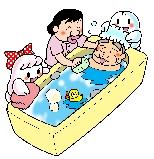 カット特浴