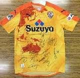 清水エスパルス提供選手12名サイン入り2015オフィシャルゲームシャツ
