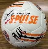 清水エスパルス提供選手11名サイン入りサッカーボール