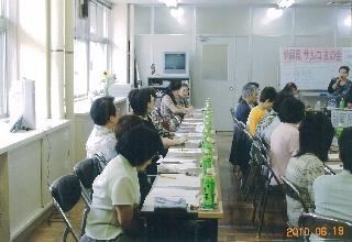 静岡県難病団体連絡協議会