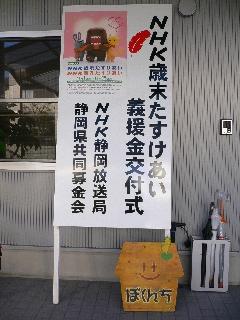 H22 NHK繰上ぼくんち�@