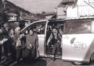 静岡市 庵原地区社会福祉協議会