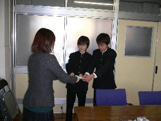 安倍川中学校
