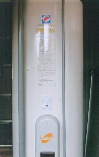 風の子の家給湯器写真page-0009