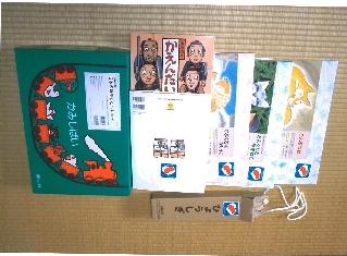 袋井市ゆずり葉page-0001