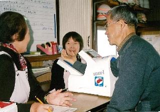 H21 島田市 第三小学校区地区社協
