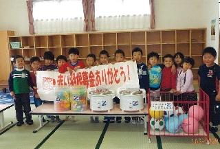 H23 小山町 須走小学校放課後児童クラブ