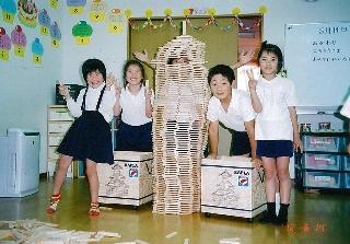 H23 藤枝市 みなみっこ児童クラブ