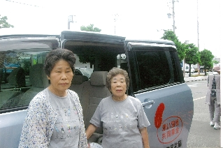 H23 静岡市 駒越地区社協 車両2