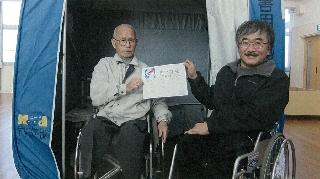 H23 掛川市 車椅子友の会