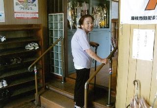 H24 藤枝市 平島第一町内会ふれあいサロンちょっくりよってみざあ (1)