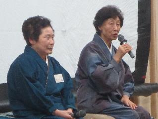 静岡県ボランティア協会 勤労者 第2回「民話を語るボランティア」〜遠野の昔話「遠野物語」を聞く
