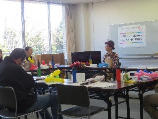 静岡県ボランティア協会 勤労者 第1回「芸はボランティア活動を盛り上げる」〜バルーンアートを学ぶ