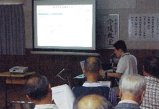 H24 静岡市 石川自治会 (2)