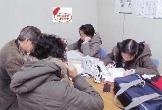 H24 袋井市 国際教育文化交流会 (4)