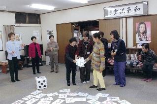 H24 浜松市 飯田地区社協 (1)