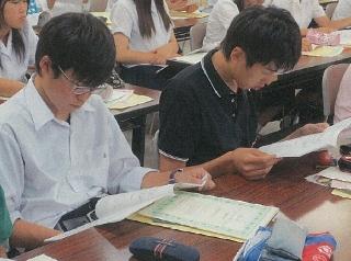 H24 静岡県ボランティア協会