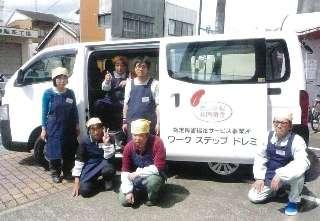 H25 島田市 ワークステップドレミ (4)