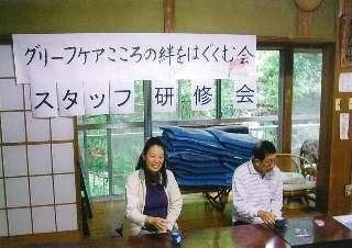 H24 静岡市 グリーフワークこころの絆をはぐくむ会 (1)