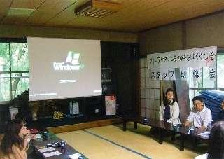 H24 静岡市 グリーフワークこころの絆をはぐくむ会 (2)