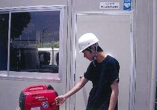 H25 菊川市 内田デイサービスセンター (公益信託) (1)