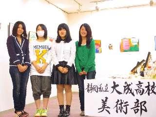 H25 静岡市 ゆう・ゆう・ゆう(優・友・優)IMG_0692