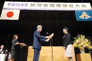 H26静岡県健康福祉大会 ウエルシア薬局�蒲l (1)