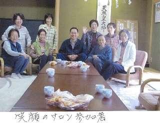 H25 浜松市 中村いきいきサロン (1)
