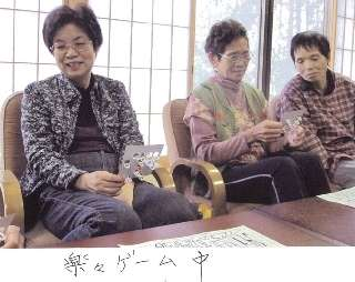 H25 浜松市 中村いきいきサロン (3)