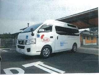 H25 静岡市 清水障害者サポートセンターそら()