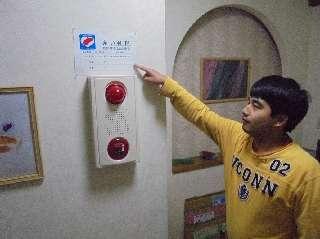 H26 富士市 ゴウディングコミュニティ 2階の報知機
