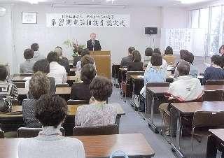 H26 浜松市 浜松いのちの電話