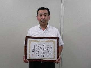 H27.8.20遠鉄ストア永野政美様