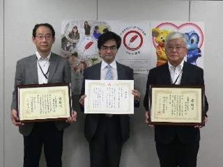 20150914三菱電機株式会社静岡製作所 ボランティアサポート募金贈呈式