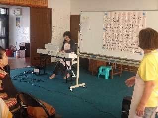 H26 浜松市 中ノ町地区社会福祉協議会
