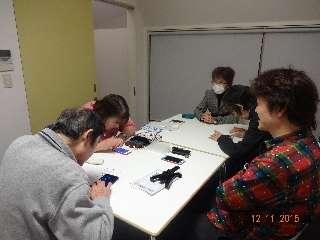 H26 静岡市 静岡県補助犬支援センター