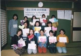H26 浜松市 子育てサポート・結 (1)