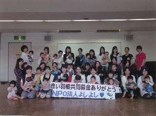 H26 静岡市 (特非)よしよし (3)