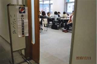 H26 静岡市 KHJ静岡県いっぷく会 (公表用)