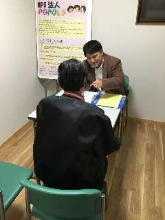 【使途選択】H26 静岡市 特定非営利活動法人POPOLO 相談事業