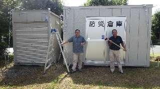 H27 県ボランティア協会 理事長と園長