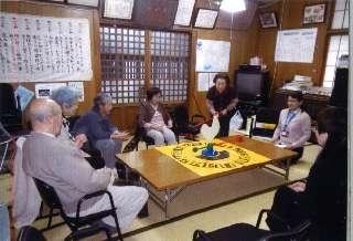 H27 静岡市 城内地区社会福祉協議会 (1)