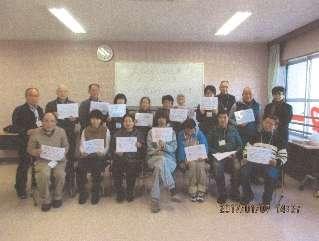 静岡市難病障害者協議会(2)