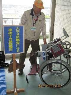 H27 沼津市 大平九区楓会 車椅子救援隊 (1)