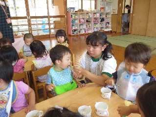 H27 静岡市 静岡県ボランティア協会 サマーショート:ハロー保育園