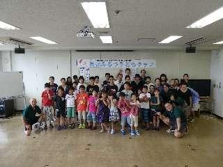 H28 県聴覚障害者協会(夏休みろう子どもクラブ)