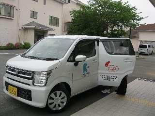 H28 菊川市 地域生活支援センターカレント (2)